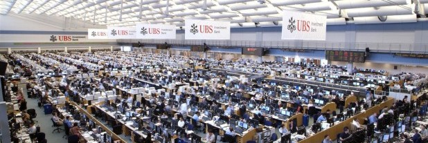 Дилинговый зал инвестиционного банка